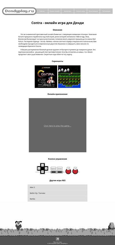 Виртуальное www казино ru bwin
